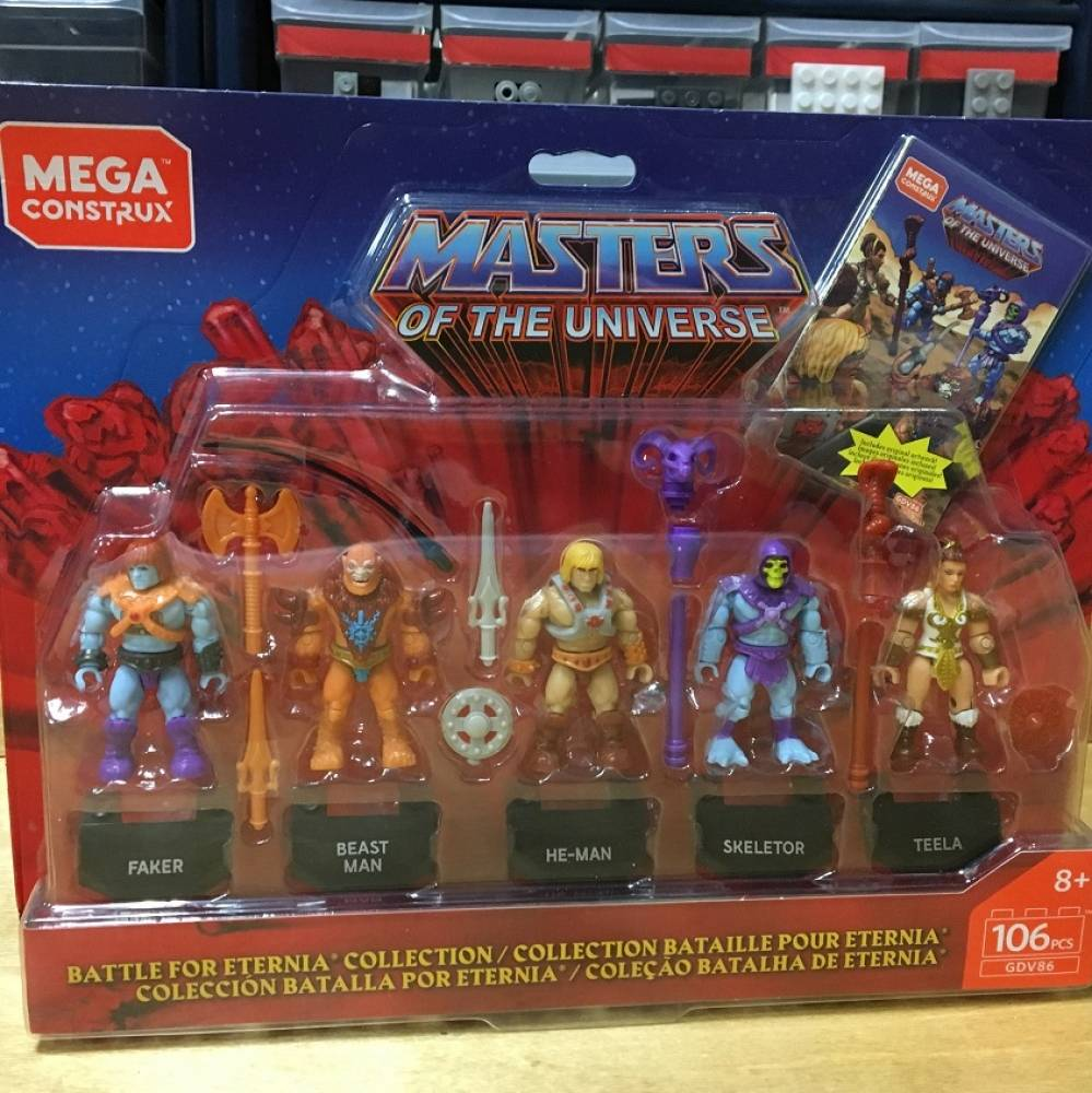 Mega Construx Masters of the Universe Battle for Eternia 5 Figure Set New