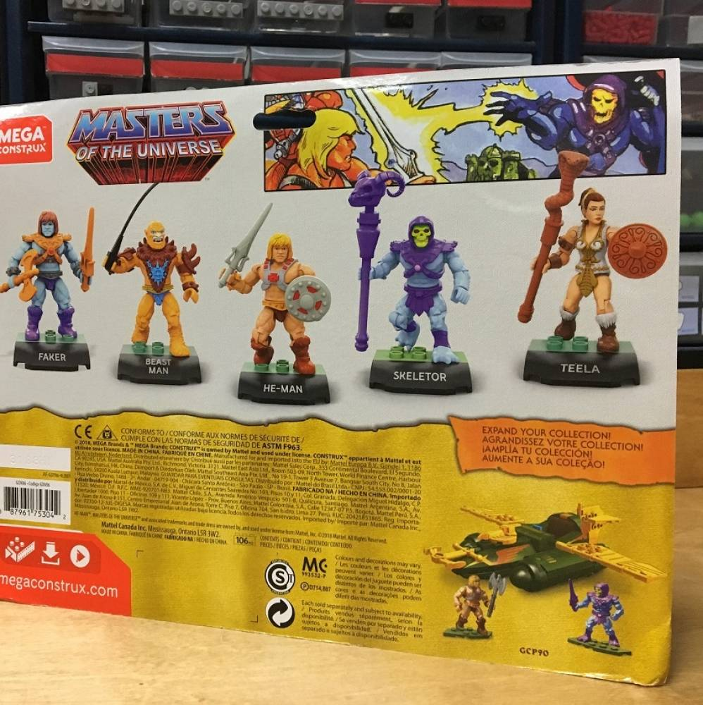 Image of: First Look: Battle For Eternia Collection