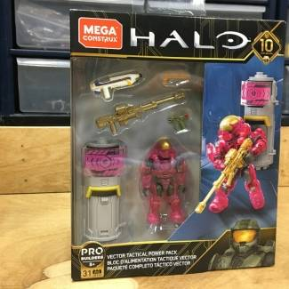 Image of: First Look: Halo 10th Anniversary Vector Power Pack