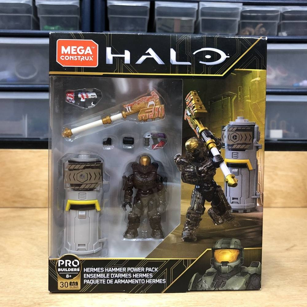 2020 Preview: Halo Hermes