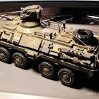 BTR-80 & Little green person