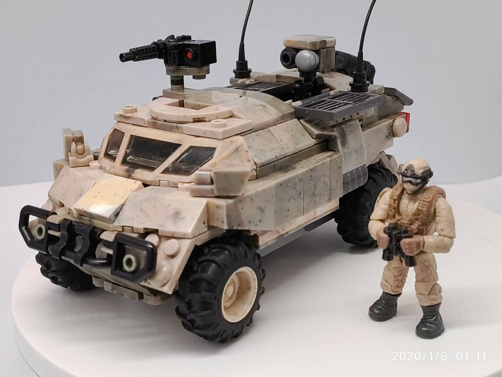 Image of: Reconnaissance vehicle