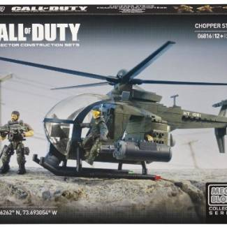 Image of: cod helicopter