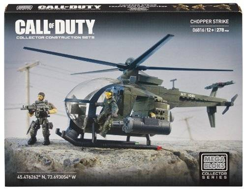 cod helicopter