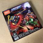 Image of: Closer Look: Masters of the Universe Roton!